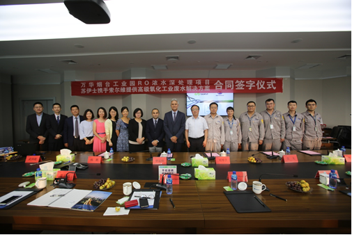 Contract signing Solvay-Suez Alliance and Wanhua Chemical